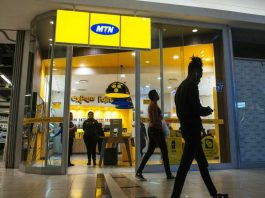 government mtn