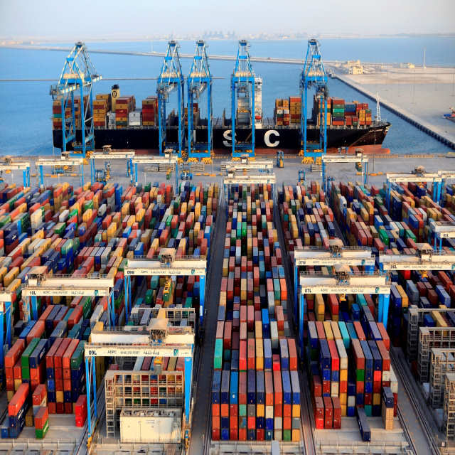 paperless port system